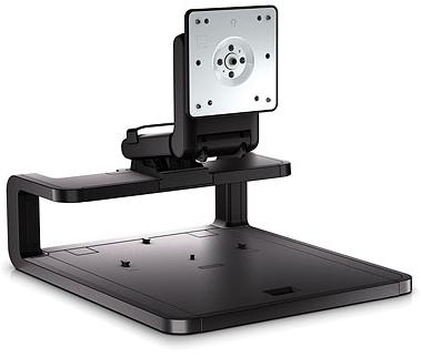 Photo of HP Adjustable Display Stand