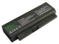 2300mah compatible notebook battery for selected hp probook