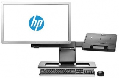 Photo of HP Display and Notebook 2 Stand