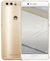 p10 51 smart phone gold