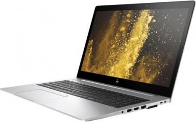 Photo of HP EliteBook 850 G5 laptop