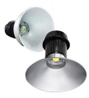led high bay light outdoor lighting