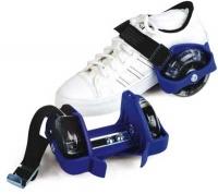 blue heel skates skateboarding