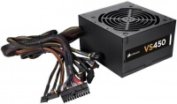 corsair vs450 power supply