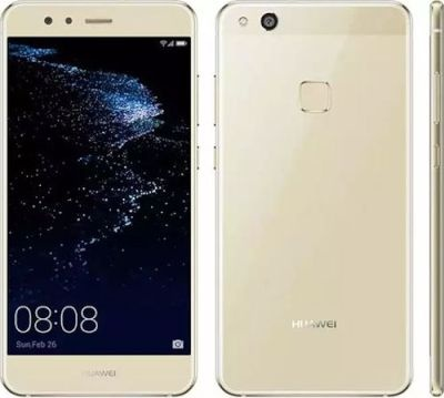 Photo of Huawei P10 Lite 5.2'' Octa-core LTE & Cellphone