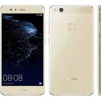 huawei p10 lite 52 octa cell phone
