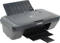 canon 0727c007ba printer consumable