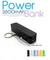 portable stylish 2600mah powerbanks including usb charging