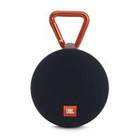 jbl clip 2 waterproof portable bluetooth speaker black