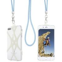 cell phone lanyard strap gear beast braid fashion universal