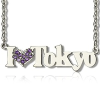custom personalized necklaces i love you name necklace with