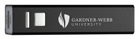 gardnerwebb university portable cell phone 2600 mah power