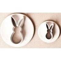 tbt bakeware rabbit cookie cutter set 2 piece white other kitchen appliance