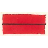 blockx watercolour red 15ml art supply