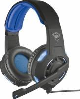 trust gxt 350 radius led light headset
