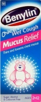 benylin mucus relief wet cough syrup for children 100ml health product