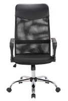 linx corporation miro high back chair office machine