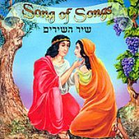 Photo of Song of Songs