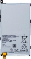 roky replacement battery for sony xperia z1 mini