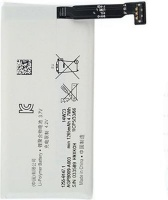 roky replacement battery compatible with sony xperia st27i