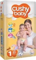 cushy baby stage 1 nappies newborn 2 5kg 0 3 months 42 bag