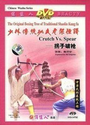 Photo of Crutch v Spear