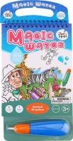 jarmelo magic water colouring pad animal kingdom art supply