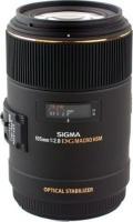 sigma dg macro nikon 105mm f28 camera len