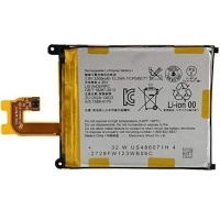 roky replacement battery compatible with sony xperia z2