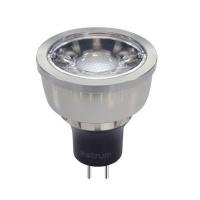 astrum gu53 s060 led down light 5w cool white light bulb