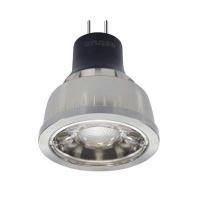 astrum gu53 s050 led down light 5w warm white light bulb