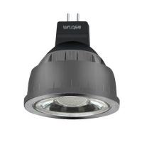 astrum mr16 s050 led down light 5w warm white light bulb