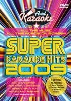 avid limited super karaoke hits 2009 dvd karaoke