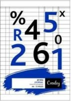 croxley jd165 a4 bookkeeping practice book journal 72 pages other
