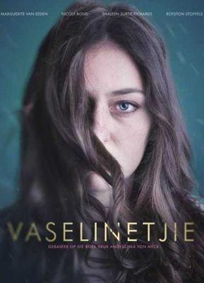 Photo of Vaselinetjie