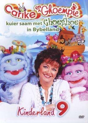 Photo of Carike En Ghoempie Kuier Saam Met Ghoeghoe In Bybelland - Vol.9