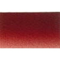 daler rowney artists watercolour perylene maroon half pan art supply