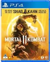 Mortal Kombat 11 PS3 Game