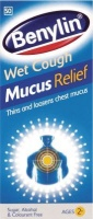 benylin mucus relief wet cough syrup 50ml health product