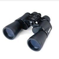 bushnell pacifica 211050 binoculars