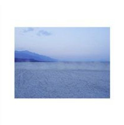 Photo of Recollected Ambient Works: Bored of Excitement