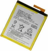 roky replacement battery compatible with sony xperia m4