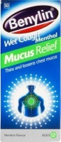 benylin mucus relief wet cough syrup menthol 100ml health product