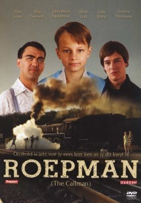 Photo of Roepman