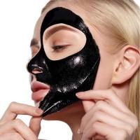 allura purifying peel off mask shaving