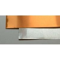 cwr aluminium copper set 12 sheets 30 x 30cm arts craft