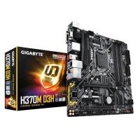 gigabyte 53125623 motherboard