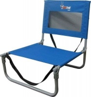 afritrail gull folding beach chair camping