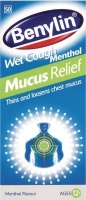 benylin mucus relief wet cough syrup menthol 50ml health product