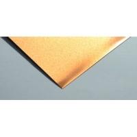 cwr pure copper sheet 20x30cm arts craft